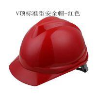 酒店工程工具 世达工具 世达安全防护系类 世达安全帽 世达护目镜 世达硅胶耳塞