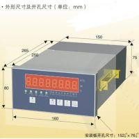 供应水轮机过机流量超声波测量智能化数字仪表LSX流量水头效率