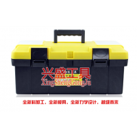 塑料工具箱 塑料工具箱 pp工具盒 塑料包装盒 仪器仪表箱