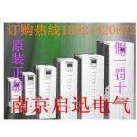 ACS550-01-015A-4+B055变频器   全新正品现货