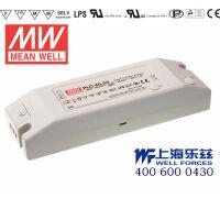PLC-45-48 45W 48V0.95A明纬IP64端子接线防水LED电源【含税价】