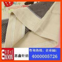 恩鑫生产染色纬编150D/144F  涤纶丝素色卫衣绒 卫衣布N0z