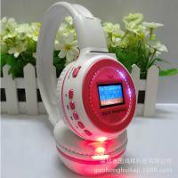 无线插卡耳机头戴式电脑耳机带麦克风 mp3运动耳机 收音 显示歌词