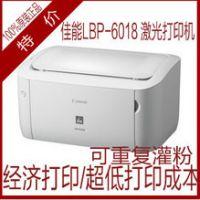 行货佳能 LBP6018 6018 黑白激光打印机 家用 打印机 全新正品