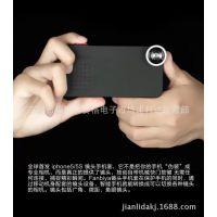 iphone5S 苹果手机镜头套装 3合1特效镜头 鱼眼广角微距 自拍神器