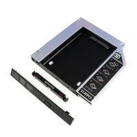 笔记本通用 12.7MM光驱位硬盘托架/支架 SATA转SATA 全铝送螺丝刀