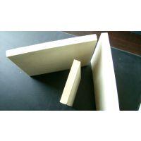 杨木芯家具板贴木皮专用板 9mm板