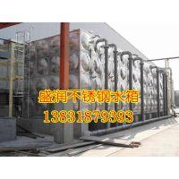 不锈钢矩形双层 保温水箱 泳池设备 原水处理设备 环保