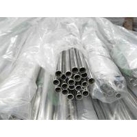304/316/321/310S 不锈钢毛细无缝管厂家卫生级/精密管/医用