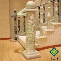 龙凤浮雕将军立柱 头柱 人造玉石楼梯