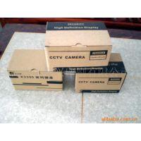 供应各种牛皮纸包装盒瓦楞纸盒