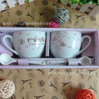 淘宝热卖 打伞的鱼 陶瓷杯 礼品杯 实惠赠品 促销礼品 定制logo
