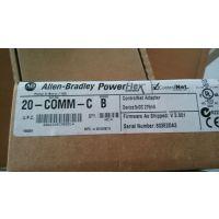 现货供应美国AB 1756-IT6I PLC合肥九溪电子0551-63736364