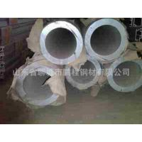 年底为回笼资金 现货供应铝合金产品 铝管 铝棒 铝板