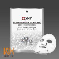 韩国药妆SNP 钻石美白提亮精华面膜贴10片盒 保湿增强弹力