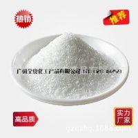 盐酸头孢噻呋疾病防治药厂家直销现货供应广州全奥CAS103980-44-5