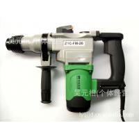 厂家供应 锋尔盾Z1C-FM-26电锤 二用电锤 电镐 货号91026