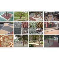 透水混凝土 彩色压模地坪生产厂家 盼石专业供应直销
