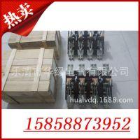 厂家供应 HS13-600/31 双投刀开关,玻板,高品质紫铜特卖