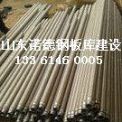 诺德公司1336146,0005钢板仓气化管加工、生产