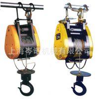 供台湾SPARK高楼吊货电动液压卷扬机SPK-300A电动葫芦
