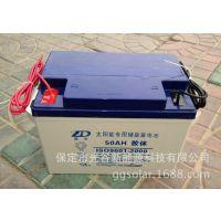 太阳能胶体电池厂家 50AH电池 免维护电池批发