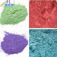 漫而逦供应用于油墨的珠光颜料|金色珠光粉|彩色珠光粉