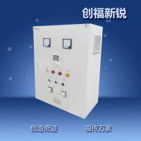 厂家供应西门子低压成套电气设备|变频控制箱|配电箱柜|电源箱|电控箱|按钮箱