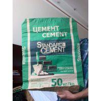 广泛适用于食品、种子、饲料、肥料、塑胶、化工、建材、矿产品、电缆料、物流、布匹、床垫、凉席等物品的外