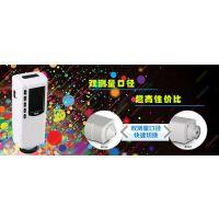 LED照明灯具色差检测分析仪器,品牌3nh