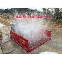 云南省建筑工地车辆自动洗车机