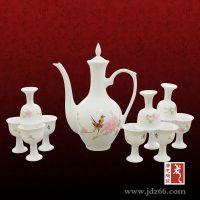 定做陶瓷酒杯 陶瓷酒杯供应厂家