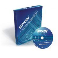 世邦IP网络广播系统软件包