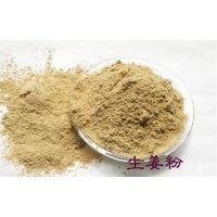 红枣粉生产厂家