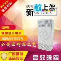 预售FFU净化器PM2.5 家用FFU空气净化器 QINXN第三代空气净化器