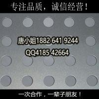 广州冲孔厂家供应冲孔网 冲孔板 筛板 圆孔网 洞洞板【正品国标】质量