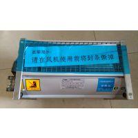江西利豪GFD500-155励磁变风机