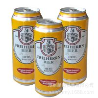 原装进口德国白啤酒,威赛迩小麦啤酒500ml听装德国啤酒批发招商代理