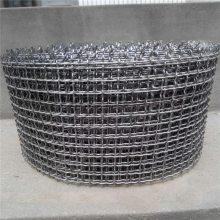 旺来养猪轧花网 重型轧花网 不锈钢丝滤网