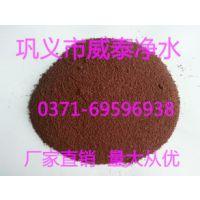 安徽销售威泰聚合氯化铝铁 聚合氯化铝铁注意事项 价格