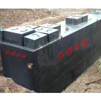 乐平大型医院污水设备使用寿命厂,弘顺放心拿货