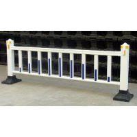 厂家批发道路隔离护栏 市政锌钢护栏 专业供应生产 长期销售
