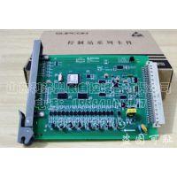 供应全新正品浙江中控晶体管开关量输出卡XP362(B)