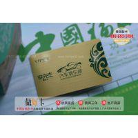 广州智能卡公司|专注接触式IC卡与非接触IC卡定做
