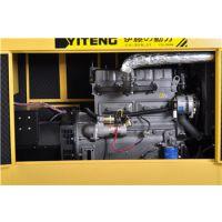 出口15kw静音柴油发电机价格