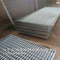 配电室电缆沟盖板 复合水沟盖板 平台铺板 冠成厂家直销Q235