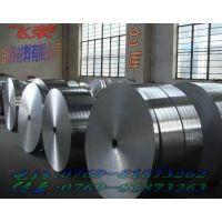 SKD61热作模具钢材 真空脱气精炼处理钢质纯净模具钢