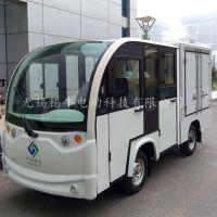 热长沙4座封闭式电动送餐车,酒店保温餐车,可定制送餐电瓶车