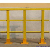 玻璃钢绝缘围栏/亿如电厂平台绝缘围栏/耐高压安全栅栏