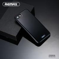REMAX杰特系列iphone7手机壳超薄苹果7plus新款男女i7防摔磨砂透明壳硬七